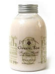 Green Tea Shea Butter Foaming Bath - Made by Lepi De Provence